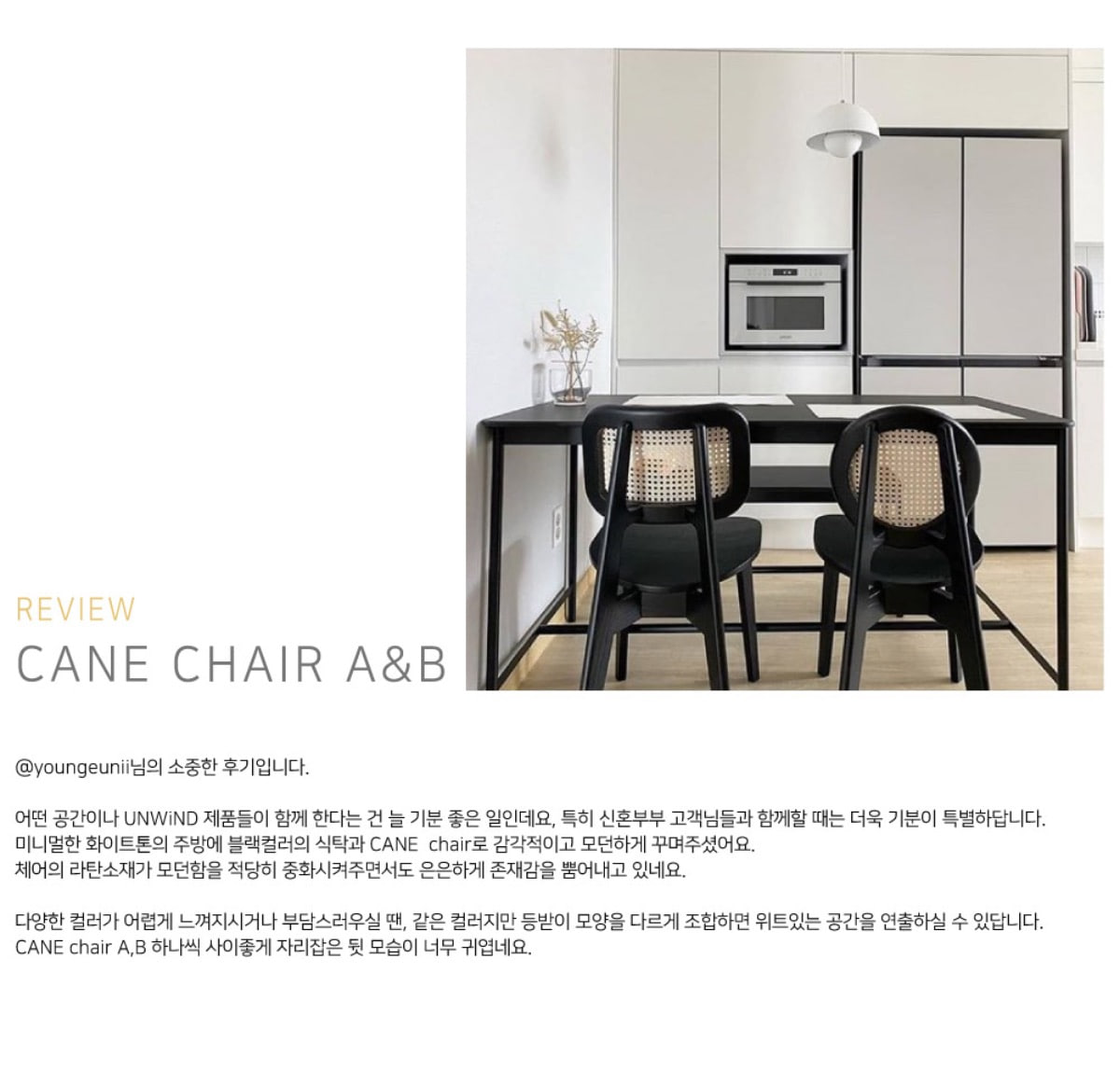 CANE chair A&B, black
