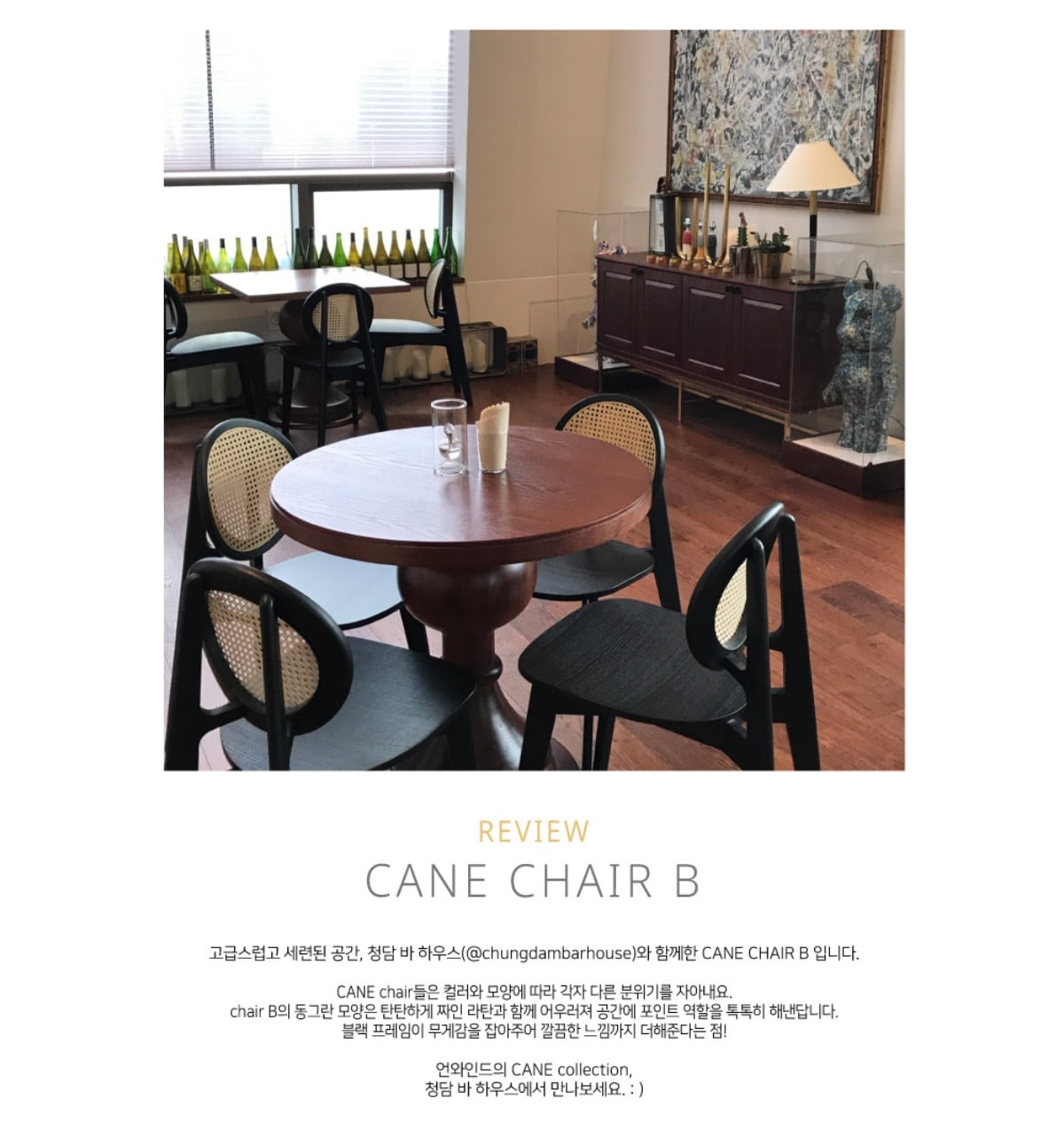 CANE chair B, black